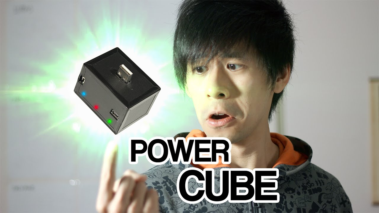 Arduino Power Cube (Lithium Battery and 5V Booster/Charger)